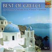 Best Of Greece Vol.1
