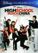 High School Musical: China , Tice Bune