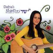 Dafna's Shir Fun