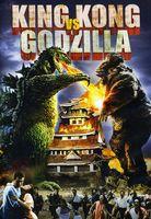 Godzilla [Movie] - King Kong vs. Godzilla