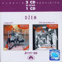 Dzem - Najemnik/Band Plays on
