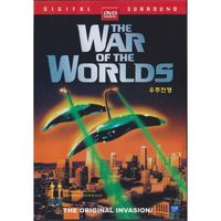 War Of The Worlds - War Of The Worlds (1953) [Import]