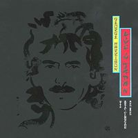 George Harrison - Live In Japan [Limited Edition] (Dsd) (Hqcd) (Jpn)