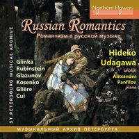 Hideko Udagawa - Russian Romantics