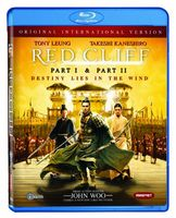 Vicky Zhao - Red Cliff