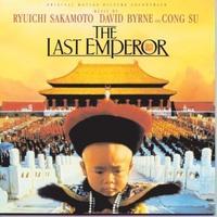 LAST EMPEROR - Last Emperor [Import]