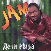 The Jam - Aten Mnpa (Children of the World)