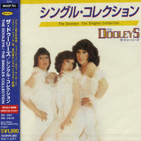 Dooleys - Singles Collection [Import]