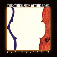Lev Polyakin - Other Side of the Road