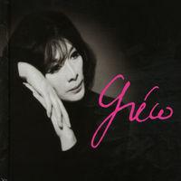 Juliette Greco - Cd Story (Fra) [Remastered]