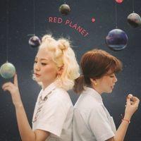 Bolbbalgan4 - Vol 1 [Red Planet] (Asia)