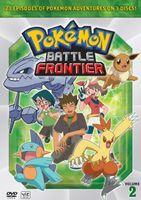 Pokemon - Pokemon Battle Frontier Box 2