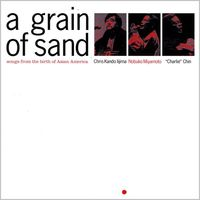 Nobuko Miyamoto - Grain of Sand