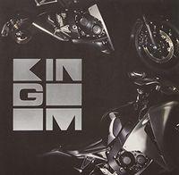 Kingdom - Mindreader