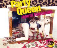 Ayumi Hamasaki - Party Queen