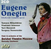 Kirov Chorus and Orchestra - Eugene Onegin (Complete Opera In Russian)
