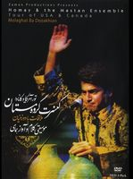 Parvaz Homay - In Che Jahanist Concert 2008 Los Angeles