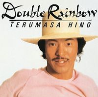 Terumasa Hino - Double Rainbow (Jpn)