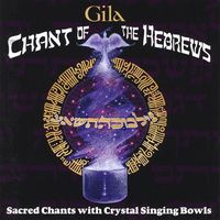 Gila - Chant of the Hebrews