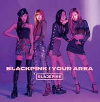 BlackPink - Blackpink In Your Area (W/Dvd) [Limited Edition] [Deluxe] (Phob)