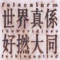 False Alarm - The World Is So Fucking United