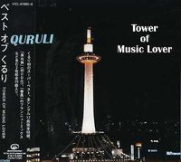 Quruli - Best of Quruli Tower of Music Love