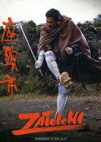 Zatoichi - Zatoichi