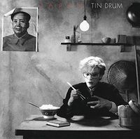 Japan - Tin Drum (Half Speed Master) (Uk)