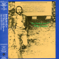 Mike Cooper - Do I Know You? (Bonus Track) (Jpn) (Jmlp)