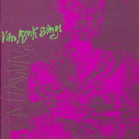 Dave Van Ronk - Dave Van Ronk Sings