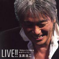 Koji Tamaki - Kyou to Iu Kono Hi O Ikite Ikou (Live)