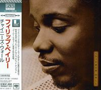 Philip Bailey - Chinese Wall [Import]