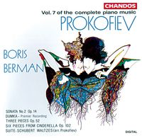 BORIS BERMAN - Piano Music 7