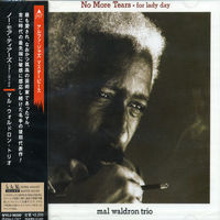 Mal Waldron - No More Tears (For Lady Day) [Remaster]