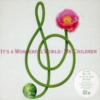 Mr Children - It's a Wonderful World