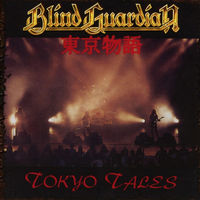 Blind Guardian - Tokyo Tales: Remastered [2CD]