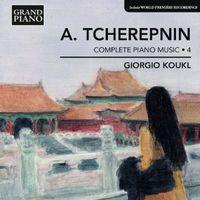 Giorgio Koukl - Complete Piano Works 4
