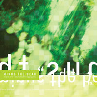 Minus The Bear - This Is What I Know About Being Gigantic [Import]