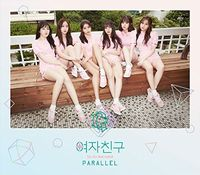 Gfriend - Parallel (Whisper Version) (Asia)