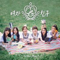 Gfriend - 2nd Mini Album: Flower Bud (Ep) (Asia)