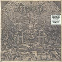 Gorguts - Pleiades' Dust EP [Indie Exclusive Transparent Red Vinyl]