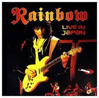 Rainbow - Live In Japan (Box) (Ger)