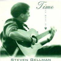 Steven Gellman - Time to Open My Heart