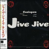 Casiopea - Jive Jive [Limited]
