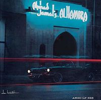 Ahmad Jamal - Ahmad Jamal's Alhambra [Limited Edition] (Jpn)