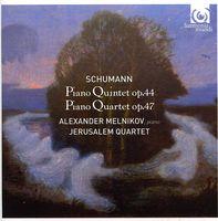 Jerusalem - Piano Quintet 4