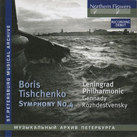 Tchaikovsky - Tishchenko: Symphony 4 Op. 61 (1874)