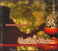 Steven Gellman - Hearth And Home
