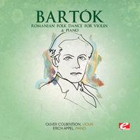 Bartok - Romanian Folk Dance for Violin & Piano