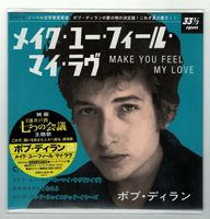 Bob Dylan - Make You Feel My Love EP (Japanese Pressing) [Import Vinyl]